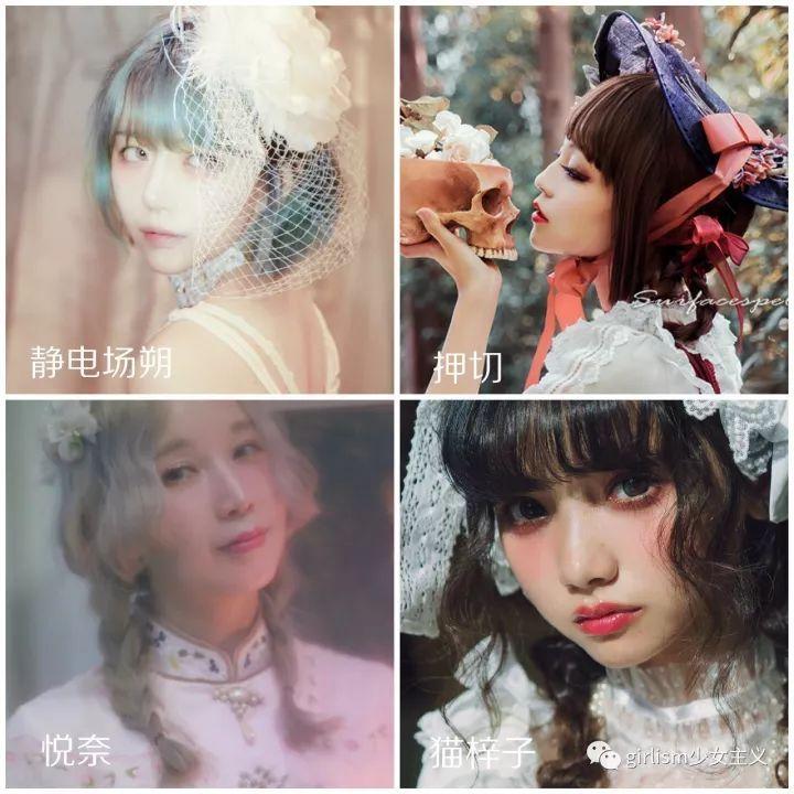 【搭配推荐】Lolita每日穿搭(2017.10.9)