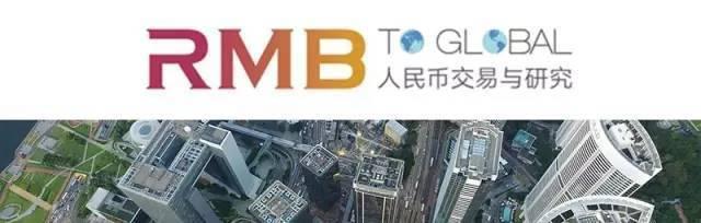 外汇风云明晚八点,外汇专家周浩做客直播间,展望中国经济及外汇市场