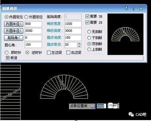 cad旋转绘制方法楼梯的步骤图形图中国风appv方法图片