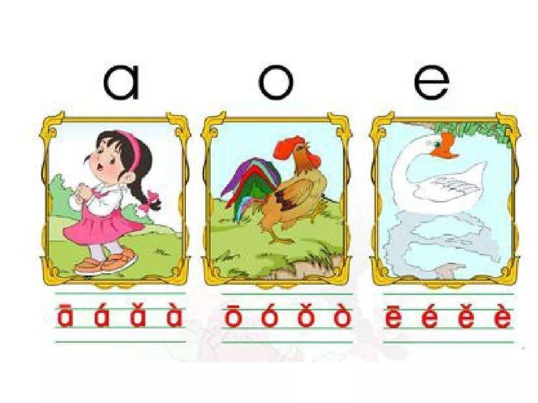 《巧虎拼音城堡》巧虎学拼音系列教材详细内容介绍... _新浪博客