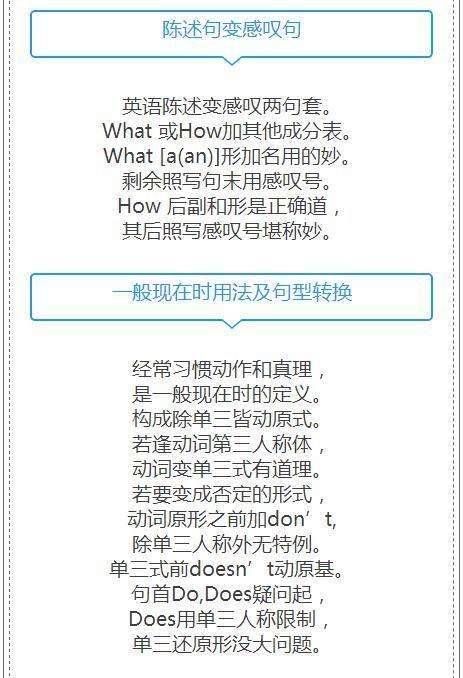 http://img2.shangxueba.com/img/uploadfile/20141022/10/707FC483C1C32FC404DF2B4A639C578E.jpg_育问题,或者是孩子的学习有什么疑惑,都可微信端搜索: xueba