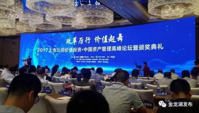 徐州企业排行榜_2021年1-5月徐州房地产企业销售业绩排行榜