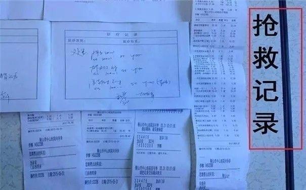 如何规范书写患者护理抢救记录