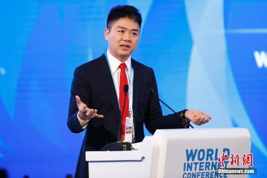 刘强东:实事求是是为人做事准则