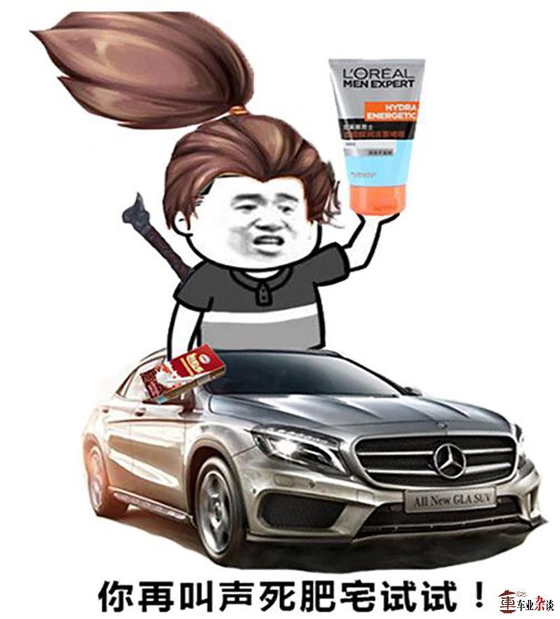 """奔驰赞助S7总决赛,还敢说玩游戏的都是""""死肥宅""""? - 周磊 - 周磊"""