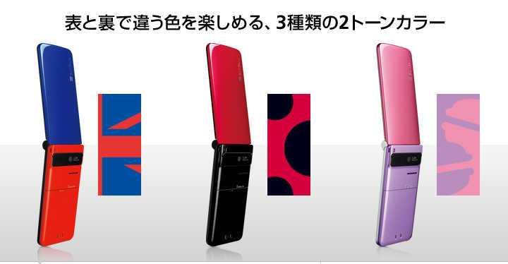 日本手机这么漂亮为什么不拿到中国卖?