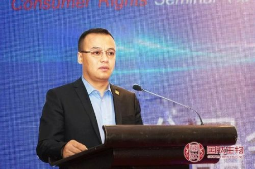 张恒:保护消费者合法权益 人民国肽在行动