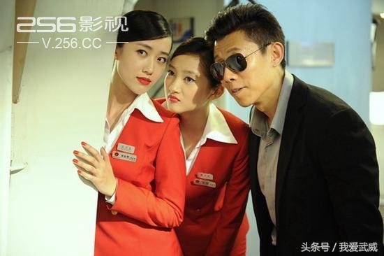 强奸空姐电影名字_关晓彤扮空姐是哪部电影 关晓彤《空姐之歌》尬舞视频