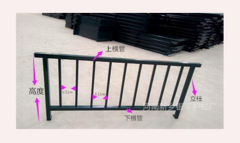 护栏姐武志山:热镀锌喷塑新型锌钢阳台护栏间距尺寸多少?