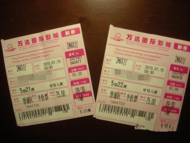为什么网上买的电影票比电影院卖的票便宜很多呢?