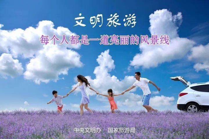 """吴堡县张家山镇召开第一届""""寻找好人""""活动图片"""
