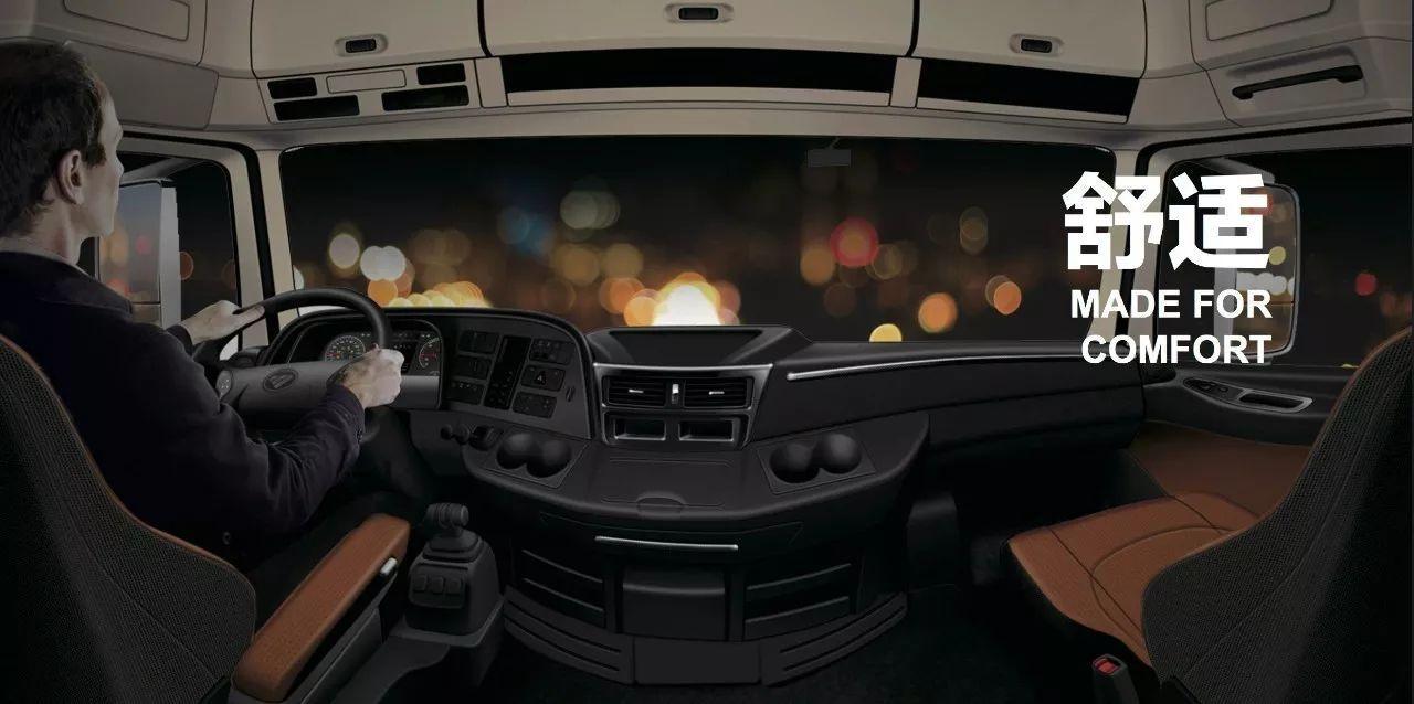 电动调节后视镜,自动空调,车载多媒体等电子化舒适设备,在欧曼est超级图片
