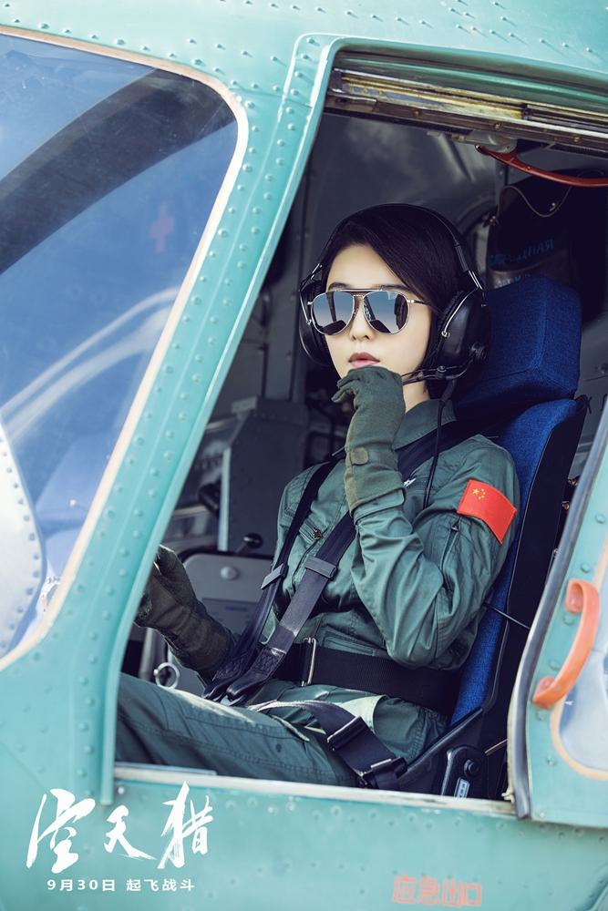 大兵你好——《空天猎》里的范冰冰 - zhaozhu078 - zhaozhu078 的博客