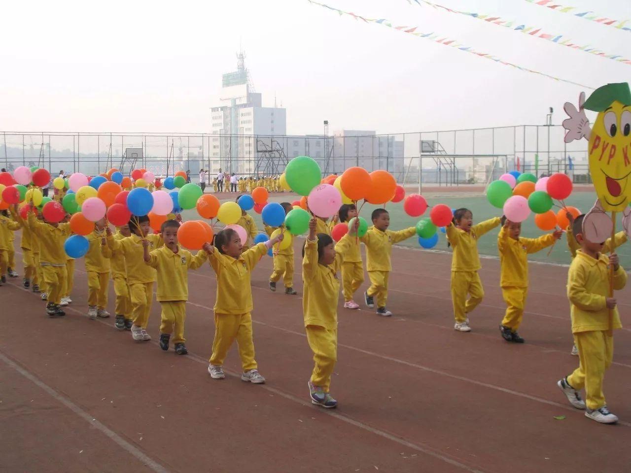 微分享|幼儿园秋季运动会活动方案