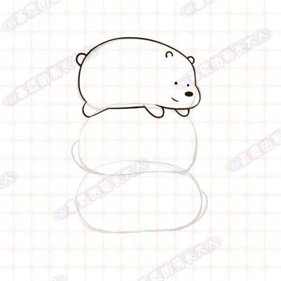 简笔画教程 | 三只裸熊!