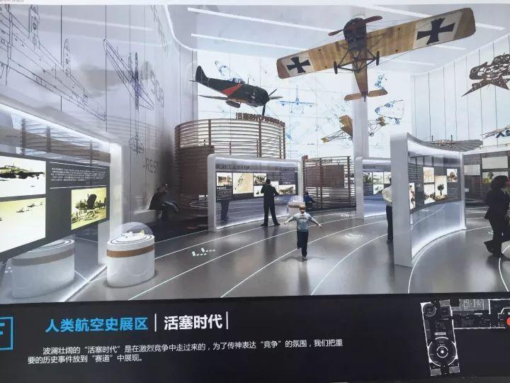 平坝区航空展览馆10月16日正式向游客开放