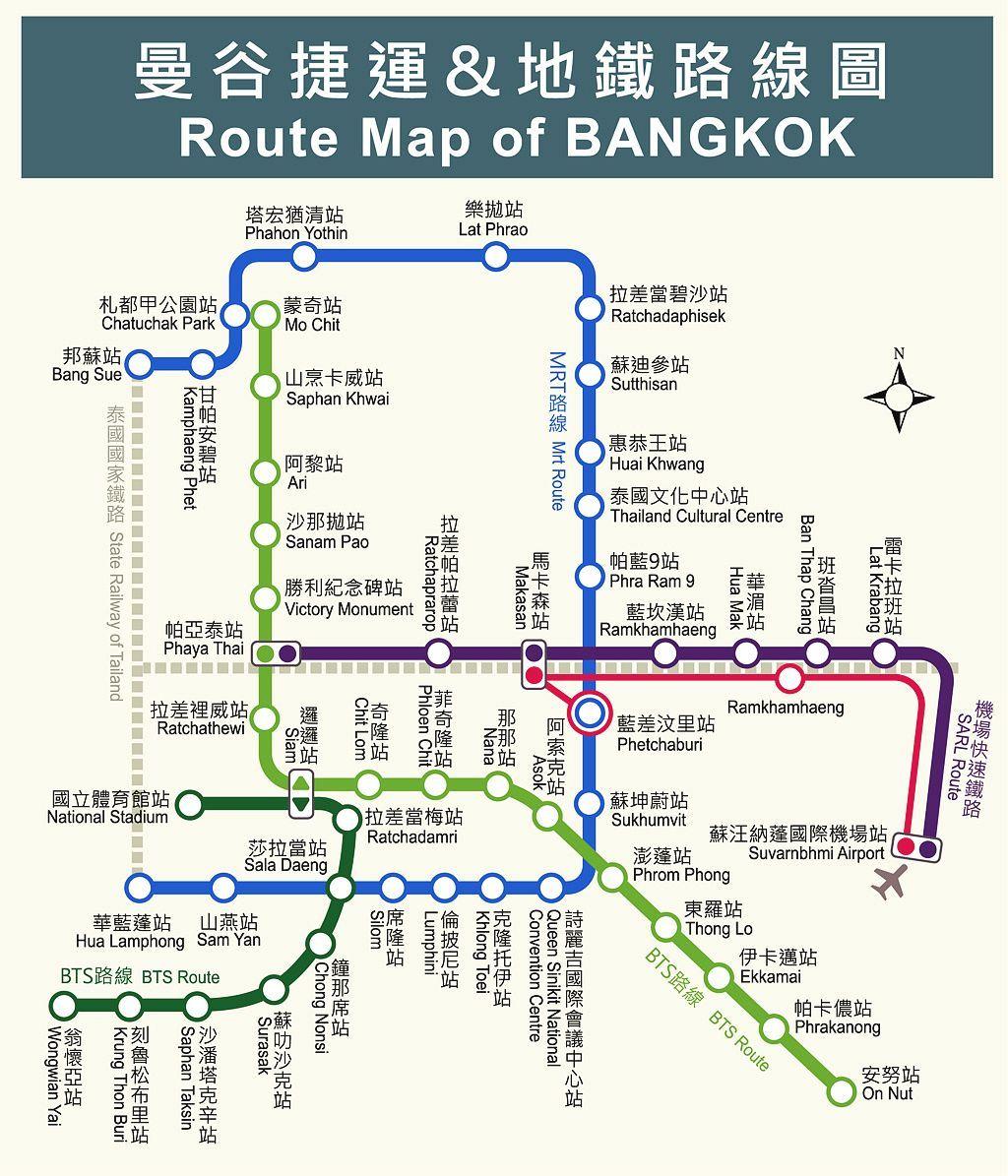 泰国曼谷地铁线路图中文版_搜狐旅游_搜狐网