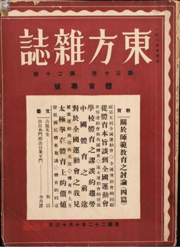 v教程周武:商务印书馆的上海教程岁月听说大学英语新视野答案第二2版图片