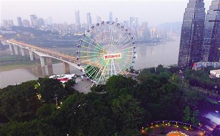 重庆游乐园摩天轮图片