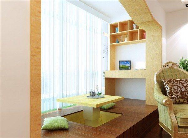 阳台的话,可以尝试榻榻米的设计,这样完全就是多出了一个多功能小房间
