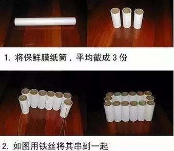 简单的变废为宝 保鲜膜卷纸筒手工制作花瓶图片