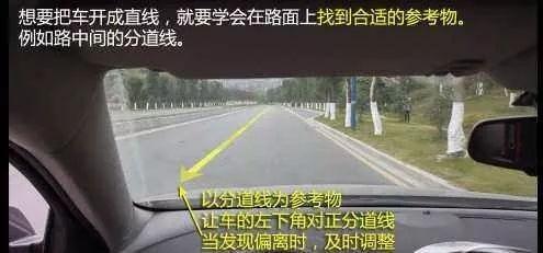 汽車 正文  科目二練習時教練也會教學員開直線,但是在科目三考試時圖片