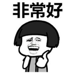 one荐美甲 ▏斗图新姿势 给表情包美甲双击666图片