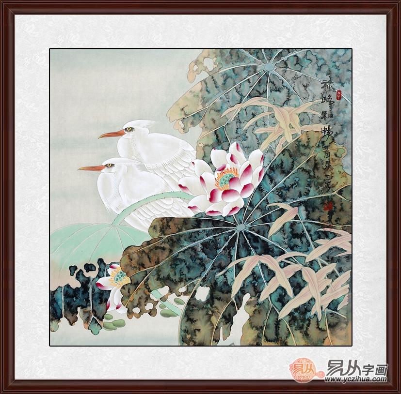 餐厅挂画首选 王一容斗方荷花白鹭图《禄路和畅》(作品来源:易从网)