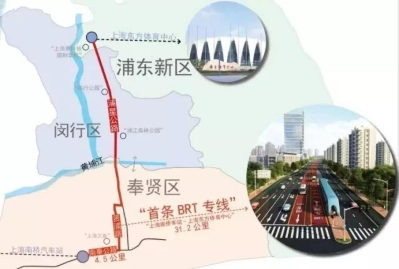 青岛地铁3号线延安三路站