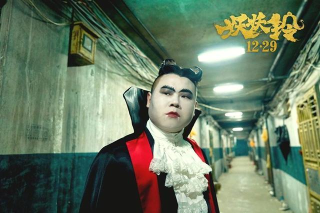 岳云鹏的吸血鬼造型真的很辣眼睛,他的角色设定决定了他肯定会被各种