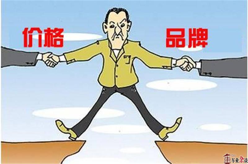 """奇瑞""""被整体打包出售""""传闻折射中国品牌三大困局 - 周磊 - 周磊"""