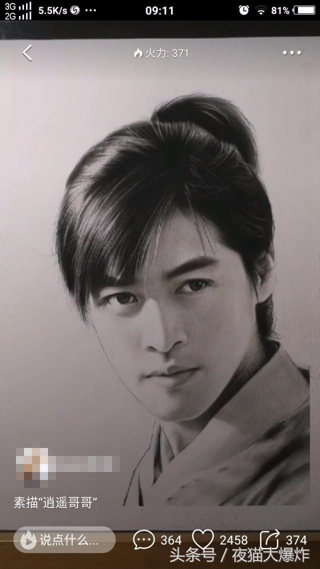 同周星驰电影《大话西游》一样,朱茵在该电影饰演美丽天仙紫霞仙子一