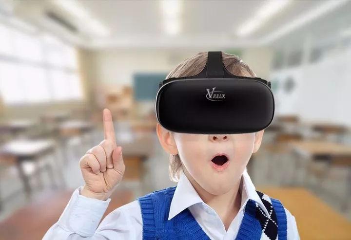 盘点国内政府对VR行业的支持政策