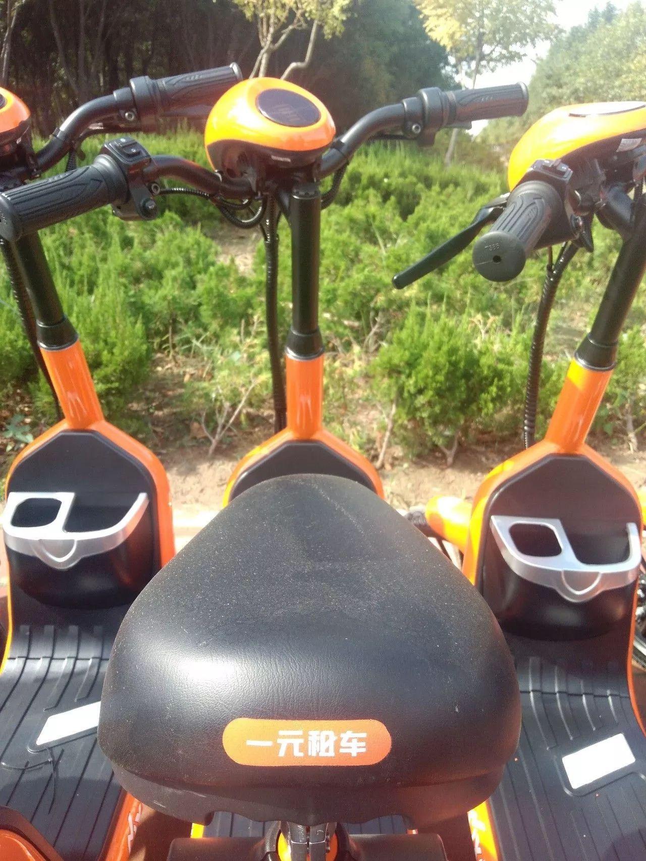 萌小明租车可以骑出校园吗?萌小明电动车的使用范围-安卓乐园