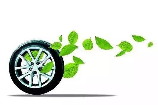 新能源汽车产业亟需破除哪些顽疾?(第1页) -