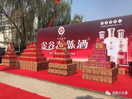 中国情怀--金谷春陈酒系列产品堆头图片