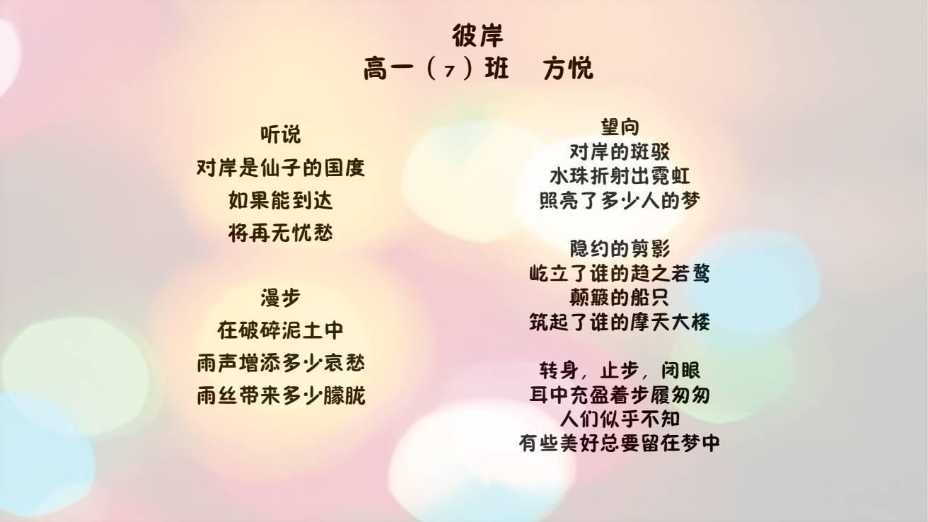 各类诗歌表达的情感