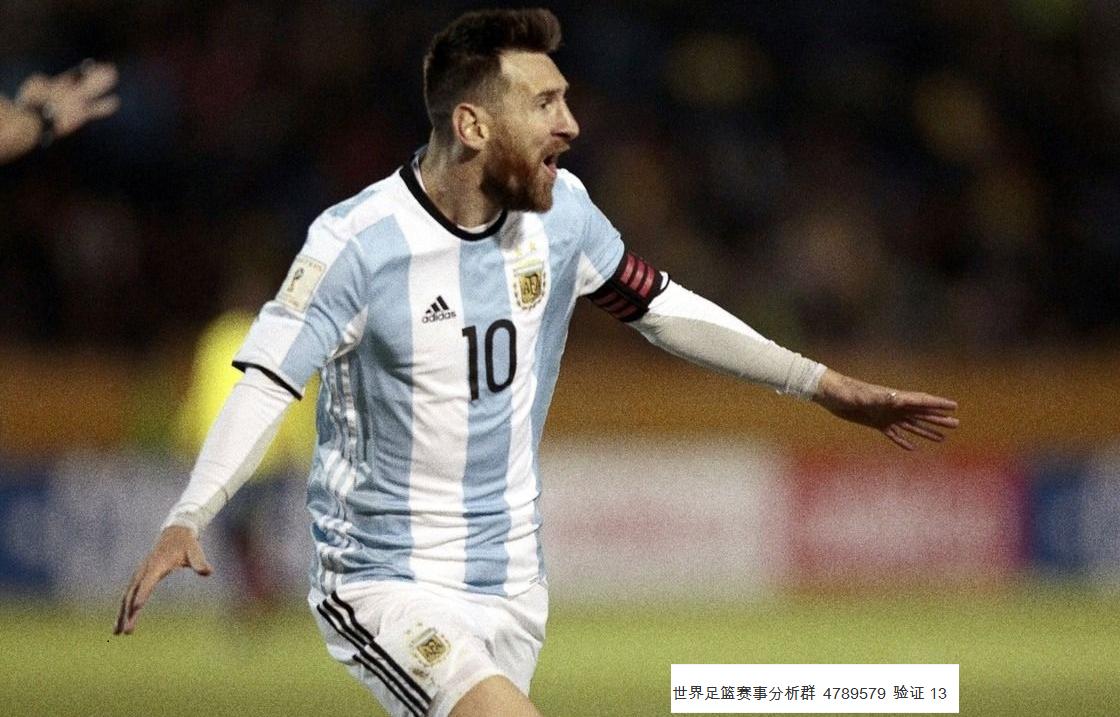 如何在智能电视上收看世界杯阿根廷所有比赛?