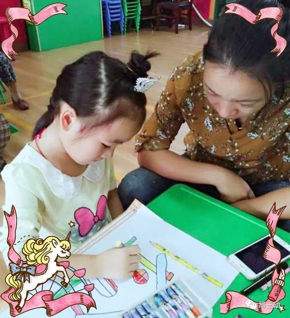 共绘中国梦——大班组亲子绘画活动