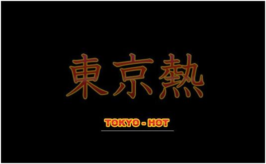 【东京热】东京车展重磅新品高清无码大放送(上)