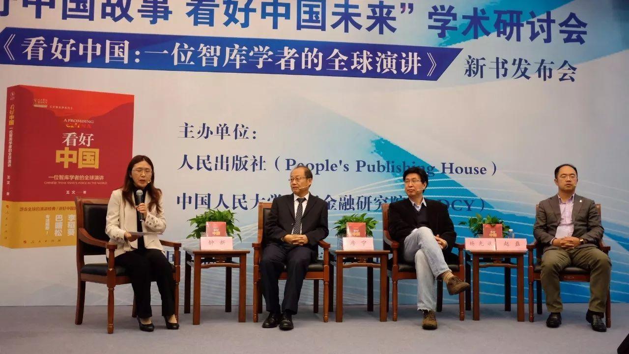 2049年,中国可理直气壮地说是发达国家