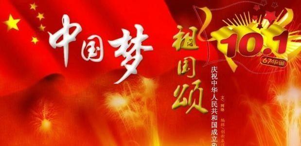 《中国梦·祖国颂》 红色经典历史歌剧主题曲新视听!