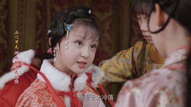 小戏骨版《红楼梦》宝钗黛玉神还原?豆瓣评分高达9.