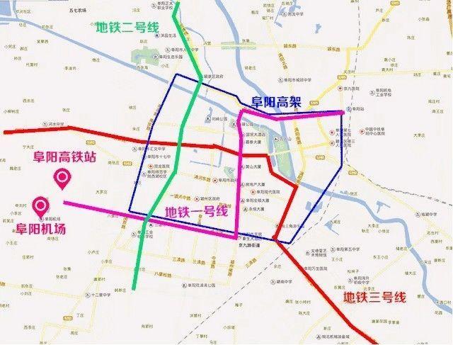 1公里 这条线路将沟通高铁新区,城南片区 老城区及河东片区 连接阜阳