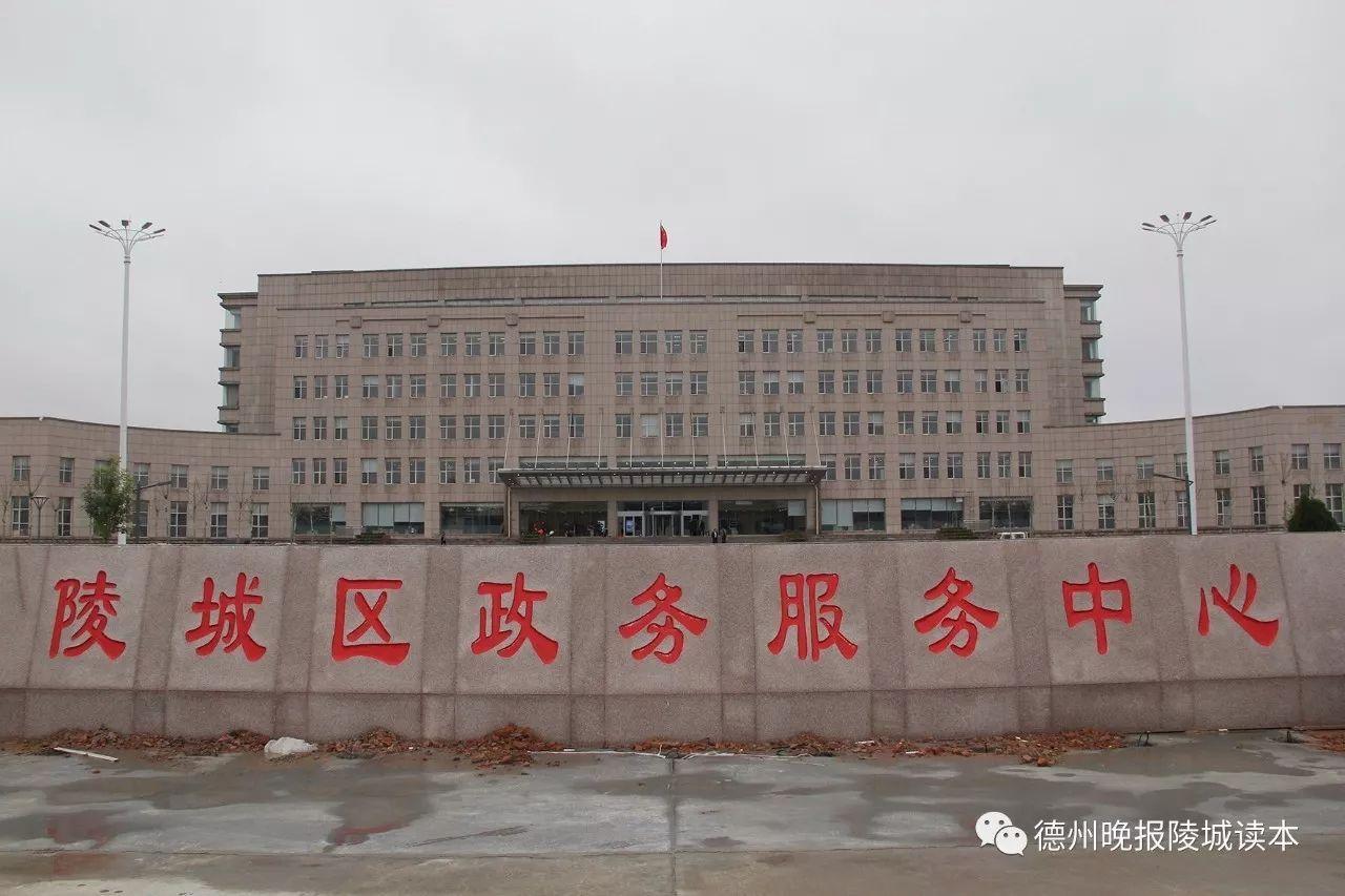 陵城区检察院刘吉平