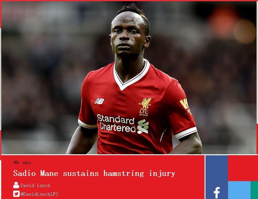 利物浦官方宣布马内受伤 最多达6周无缘双红会