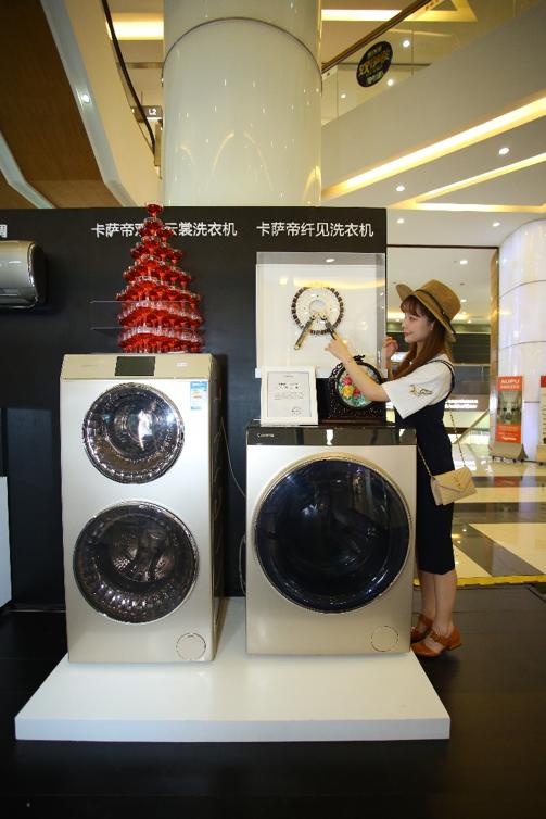 中怡康:国庆卡萨帝洗衣机万元以上占66%稳居第一