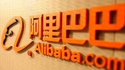 数百家天猫商家齐聚位于杭州的阿里总部进行维权