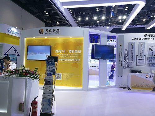 亨鑫科技刘中华:推出5G天线,迎合物联网发展需求