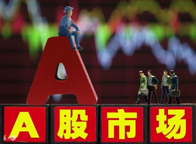 10月A股或将迎来一波好行情 投资者可要关注了